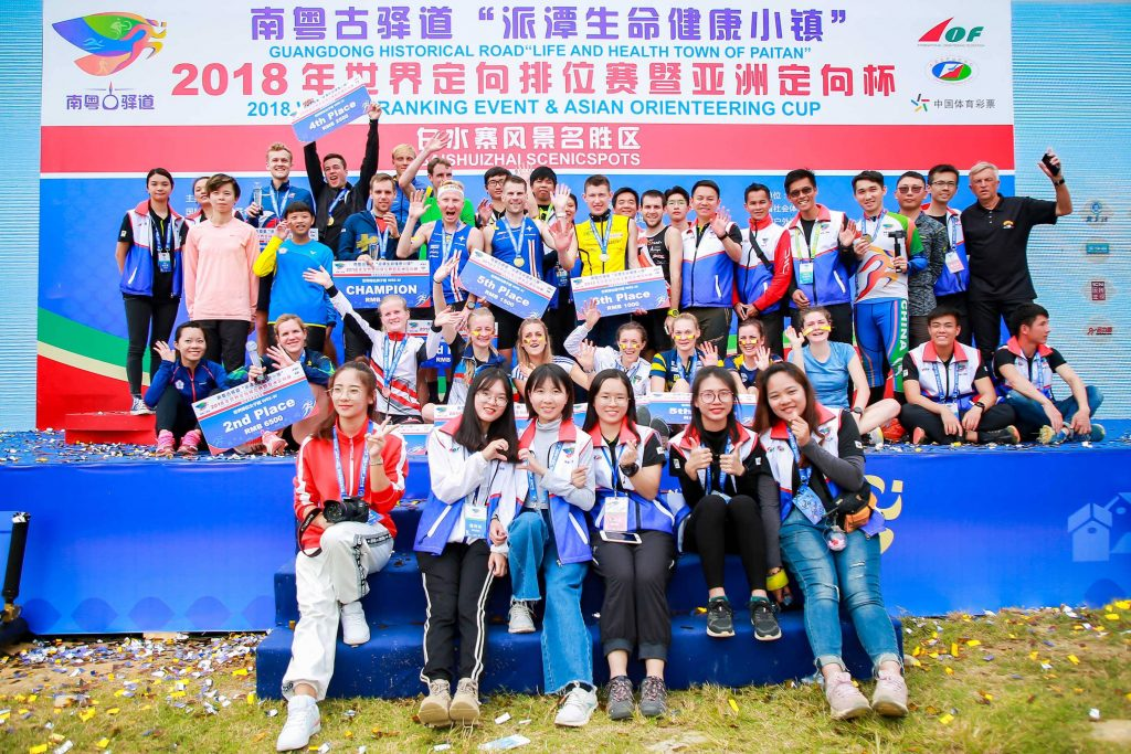 Guangdong Historical Road Orienteering Championship 2019