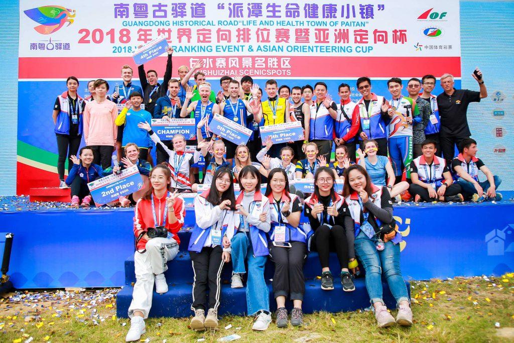 Guangdong Historical Road Orienteering Championship 2019